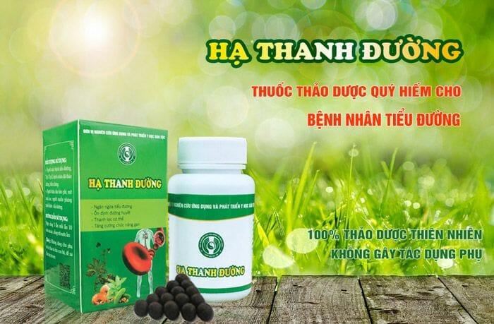 Loại thuốc chữa bệnh tiểu đường mới nhất tiếp theo là sản phẩm Hạ Thanh Đường
